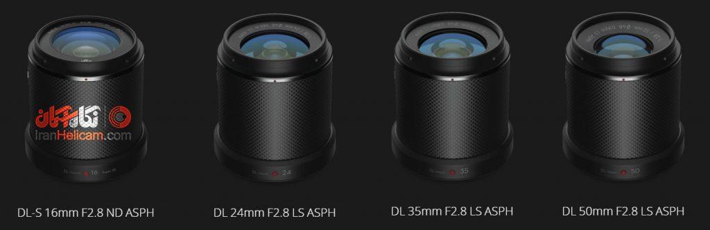 انواع لنز دوربین zenmuse x7