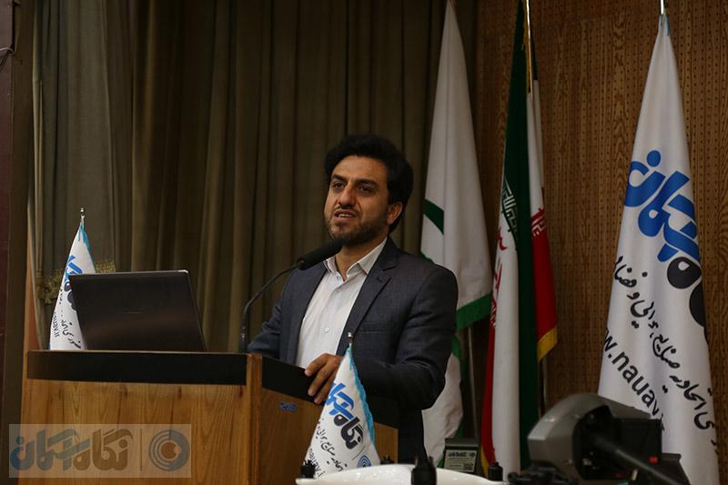 مهندس حامد سعیدی