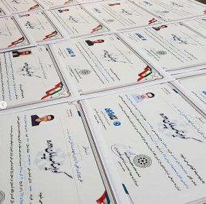 گواهینامه خلبانی پهپاد هلی شات