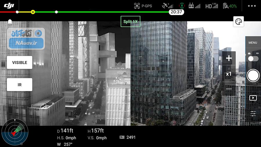 تصویری از app dji pilot نرم افزار کنترل کننده و مدیریت پهپاد در آسمان